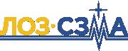 Логотип «ЛОЗ СЗМА»